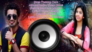 Theko na Dure Singer Humayun & labbonno