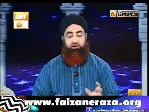 Taimum ka sahee tariqa???  By Mufti Muhammad Akmal Bhai Jan...