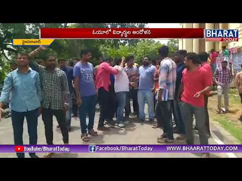 OU Students Protest Against TRS Pragathi Nivedhana Sabha | Hyderabad | Bharat Today