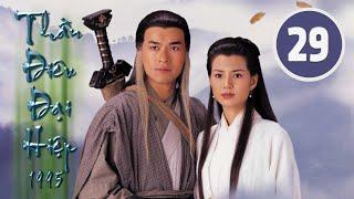 Thần điêu đại hiệp 29/32 (tiếng Việt), DV chính: Cổ Thiên Lạc, Lý Nhược Đồng;  TVB/1995