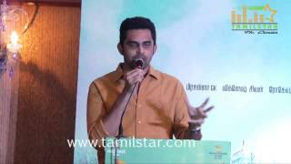 Maari Movie Press Meet