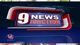 9PM Headlines | Secretariat Lay Foundation On June 27 |  Weavers Dharna In Delhi