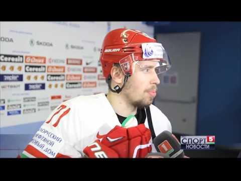 Венгрия-Беларусь 5:2. ЧМ по хоккею.