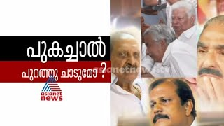 Balakrishna Pillai continues to be defiant :Asianet News Hour 29th Jan 2015