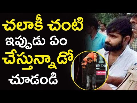 Unknown and Real Life Facts About Jabardasth Comedian Chalaki Chanti | Tollywood Nagar