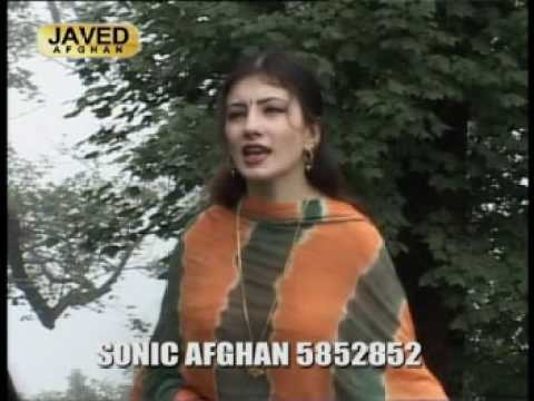 Nazia Iqbal Tappy video