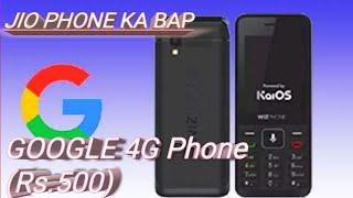 GOOGLE 4G FEATURE PHONE/ JIO PHONE KA COMPETITIVE/Google phone vs Jio phone