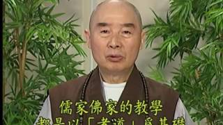 Thái Thượng Cảm Ứng Thiên, tập 7 - Pháp Sư Tịnh Không