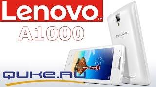 Купить Lenovo A1000