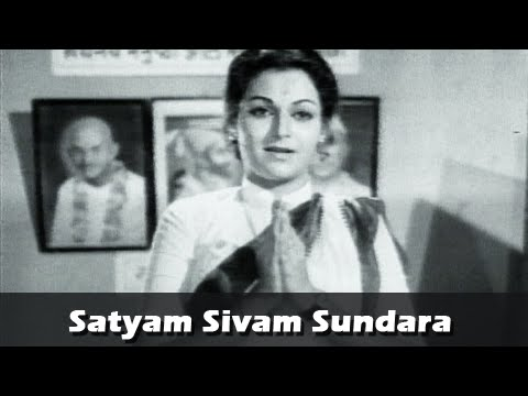 Satyam Shivam Sundara - Marathi Prayer Song By Usha Mangeshkar...