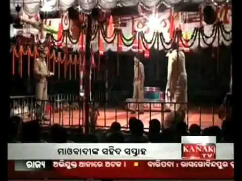 Kanak TV Documentary: Odia Jatra-Kaanla Kaainee ra Saathi Part 2