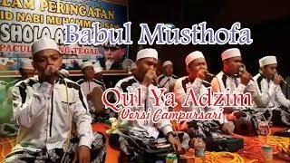 Qul Ya Adzim versi Campursari  Babul Musthofa terbaru | Live Tegal | Lantunan Sholawat