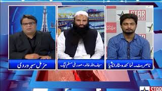 How Hafiz Saeed's party MML will contest in NA-120