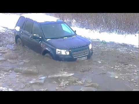Land Rover Freelander 2, ломая лед