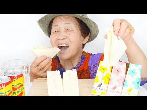 Taiwan HUNG RUI CHEN Sandwich mukbangㅣ영원씨의 홍루이젠 샌드위치 먹방ㅣサンドイッチ 食べる