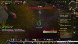 World of Warcraft Legion. Осваиваем Рогу ( Разбойника) На Uwow.biz legion x100 WoW!!!