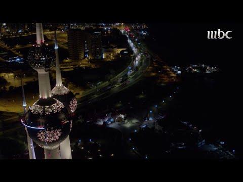 عيد مبارك على جميع الأمة العربية .. حياك يا عيد thumbnail