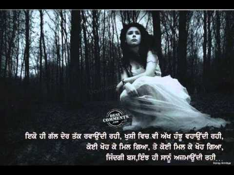 Pardesi-samsher Cheena & Sudesh Kumari (gaddu Music Galaxy).wmv video