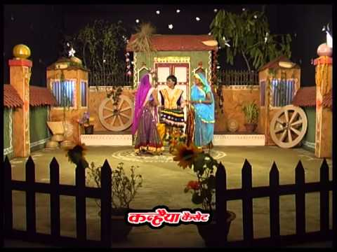 Maiya Raja Hardol Karan Dani Bhaye - Bundelkhandi Rai Dance