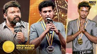 Lokesh Kanagaraj & Gopinath Super Special Impressive Speech on Stage!! | BGM 2018