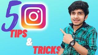 Latest & Cool Instagram Tricks   You Need To Know Now   2018   Tricky Studio