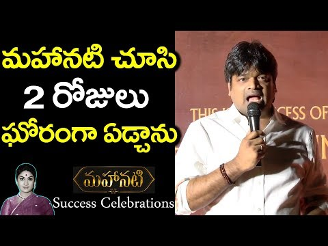 Director Harish Shankar Emotional Speech on Mahanati Movie at Success Meet #9RosesMedia