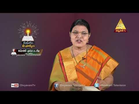 Madhuram Nee Vakyam  Mrs Jacintha Rani,Episode  356