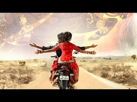 Harshvardhan Kapoor's 'Mirzya' Trailer To Be Launched In Madrid | Bollywood News