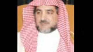 العلامة صالح آل الشيخ - مسألة التسلسل
