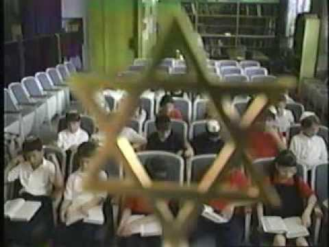 Hebrew Academy Throw Back Video-1994