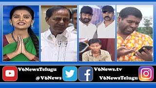 KCR On Municipal Bill | Office Boy Cheats Lawyer Over RRR Movie | Mother Dials 100 | Teenmaar News