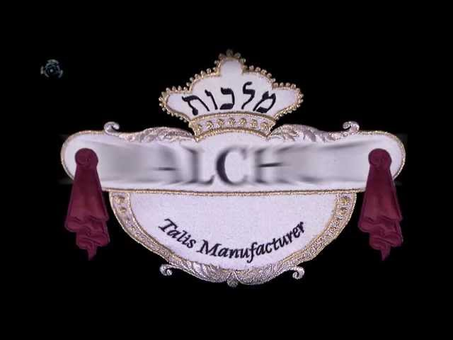 מלכות ירושלים - הפקה ועריכה שח הפקות