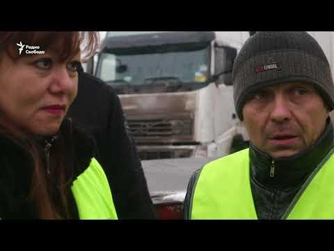 Забастовка дальнобойщиков в Петербурге