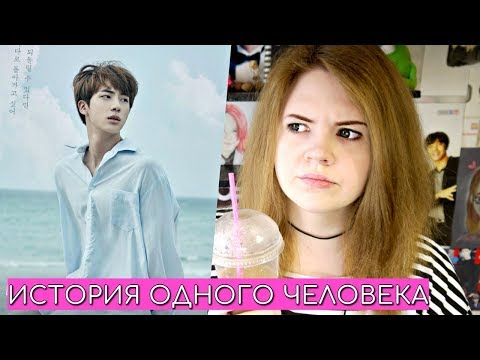 "BTS - ""LOVE YOURSELF"" Highlight Reel // БИГ ХИТ ОШАЛЕЛ!!"