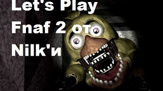 L.p по Five Nights at Freddy
