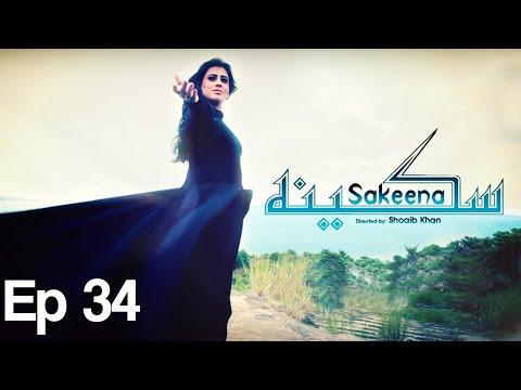 Sakeena - Episode 34 | APlus