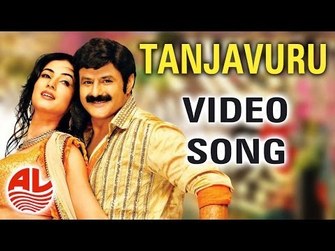 Latest Telugu Legend Video Songs | Tanjavuru  | Balakrishana, Jagapathi [hd] video