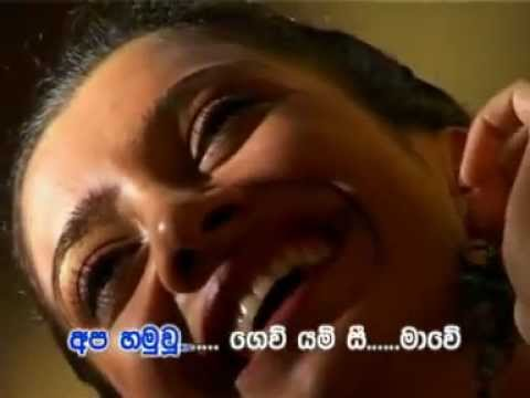Sinhala - Aadaraneeya Neranjana