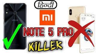 ASUS ZenFone 5 Lite vs Redmi Note 5 Pro Quick comparison Full Specifications [Hindi - हिन्दी]