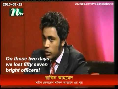 Interview of Gen. Shakeel's Son Rakin Ahmed, Qs to Govt (Footage)