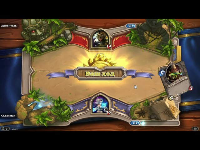 Стрим по Hearthstone: Heroes of Warcraft | Batman [Запись]