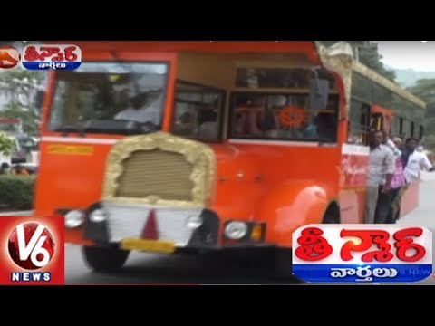 Devotees Facing Problems With Lack Of Bus Services At Tirumala | Teenmaar News | V6 News