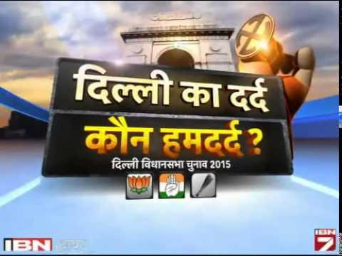 Karol Bagh: Delhi Ka Dard Kaun Humdard