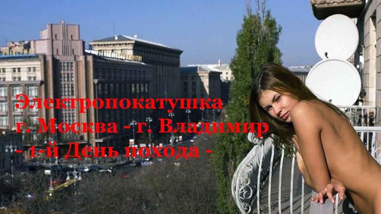 otdalas-po-polnoy