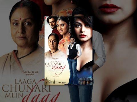 Laaga Chunari Mein Daag - A Journey of a Woman