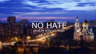 "Dirty South Trap  Beat | ""No Hate"""