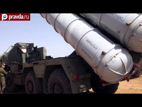 Antiaircraft missile systems S-300 to Iran