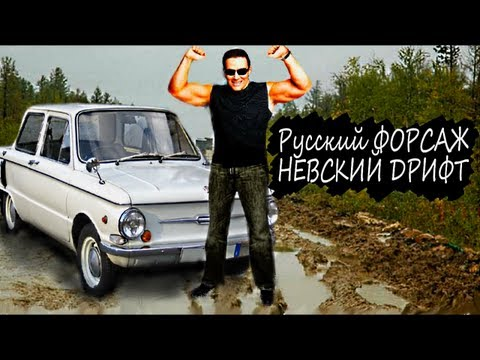 [BadComedian] - &#1056;&#1091;&#1089;&#1089;&#1082;&#1080;&#1081; &#1092;&#1086;&#1088;&#1089;&#1072;&#1078; - &#1053;&#1077;&#1074;&#1089;&#1082;&#1080;&#1081; &#1076;&#1088;&#1080;&#1092;&#1090;