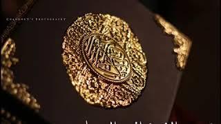 Surha Al waqiah in best kerat.  Beautiful quraan ❤ ❤ ❤