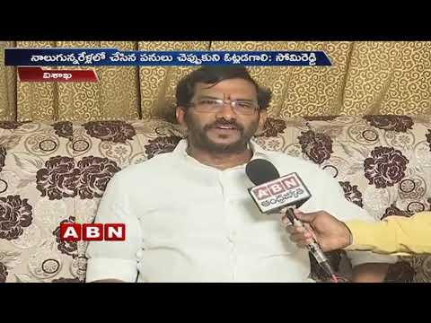 AP Minister Somireddy responds on CM KCR comments on CM Chandrababu